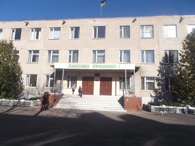 НВК №6 м. Чугуїв