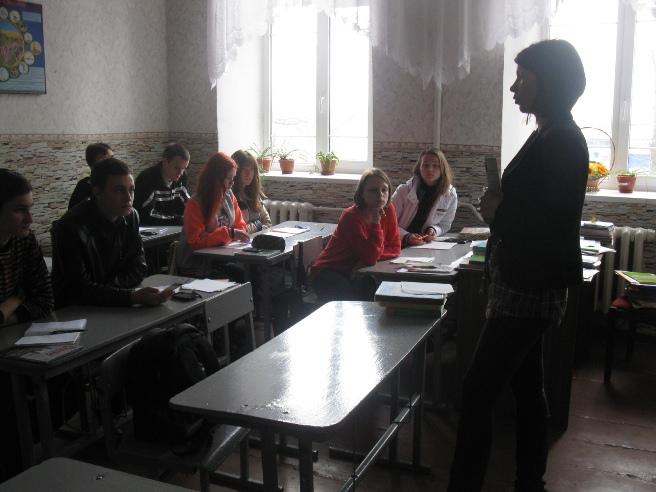 Зустріч із випускниками 11кл. ЗОШ №1 (м. Мерефа)