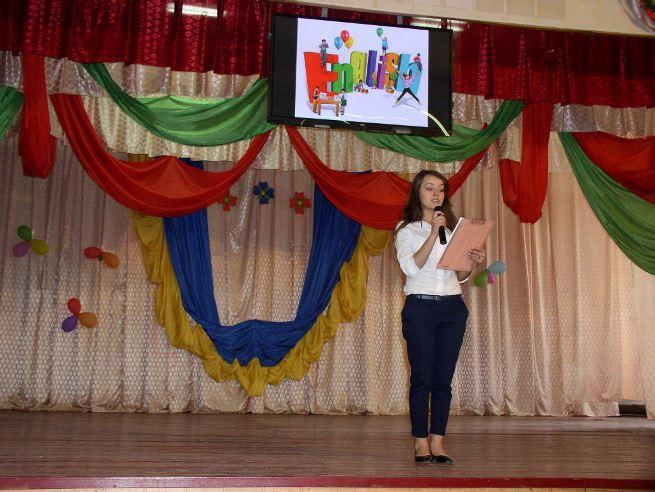 Презентація предмета «Іноземна мова (англійська)»