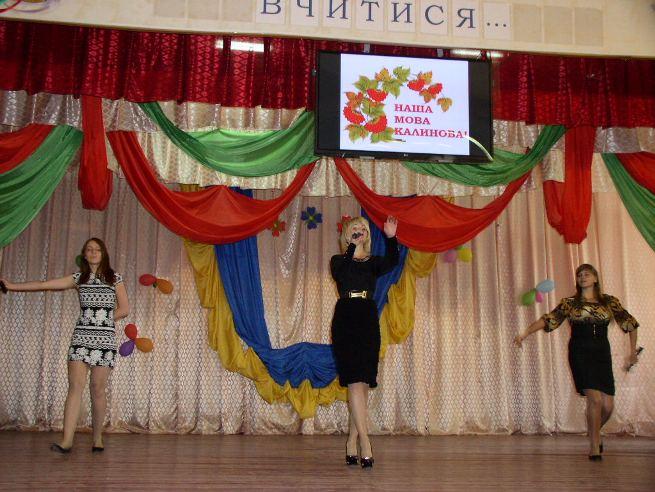 Презентація предмета «Українська мова та література»
