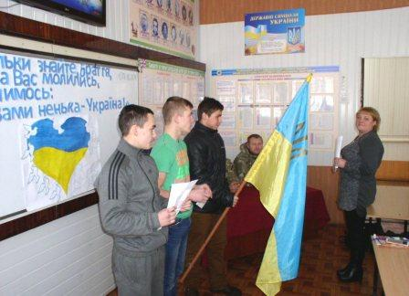 Внесення прапора України