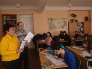 Золочівська гімназія 11 клас