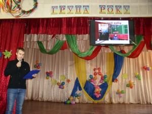 Презентація групи ПМТЕ -16