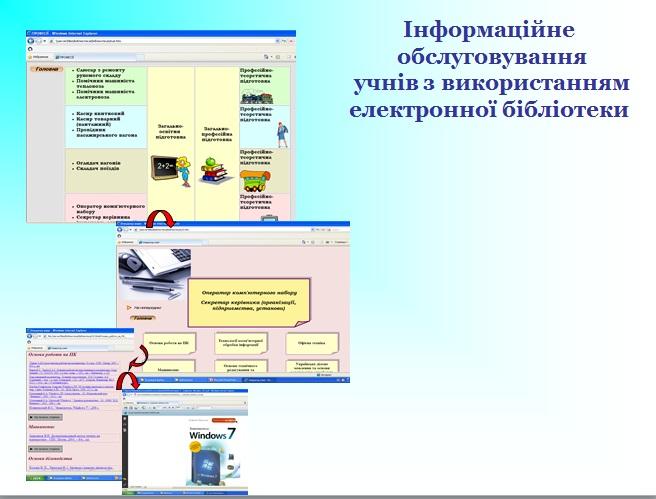 слайд 5