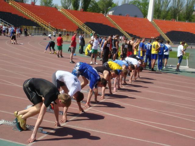 На змаганнях у Донецьку