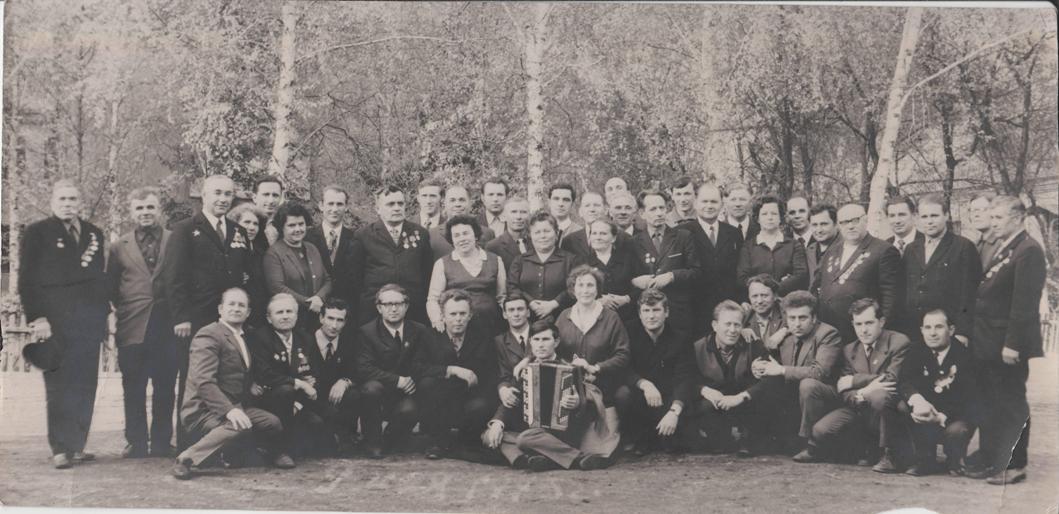 Колектив працівників 1975 рік.