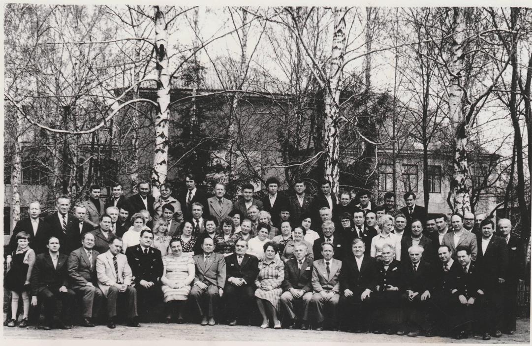 Педагогічний колктив 1980 рік.