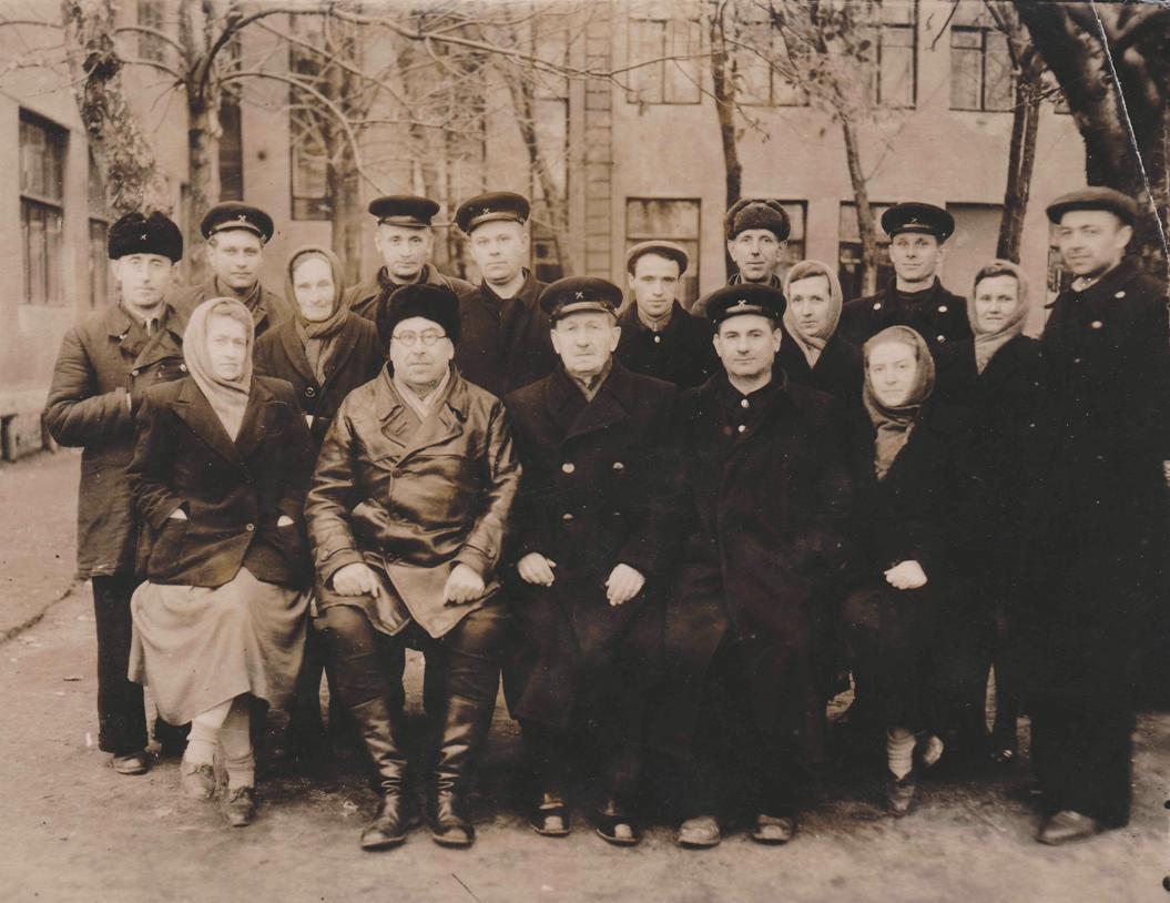 Колектив працівників 1948 рік.