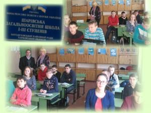 Випускники Шарівської ЗОШ, смт Шарівка Богодухівського р-ну