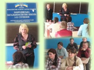 Зустріч з випускниками Забродівської ЗОШ, с.Заброди