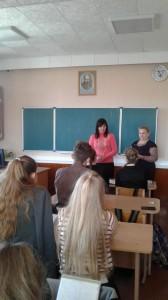 Зустріч з випускниками Чугуївської загальноосвітньої школи  І-ІІІ ступенів №2