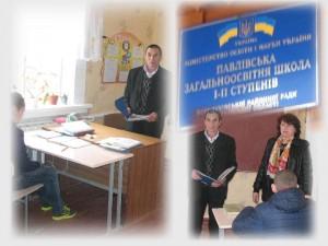 Випускники Павлівської ЗОШ, с.Павлівка