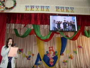 Презентація групи ППВ-9