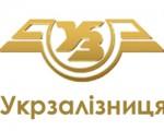 Офіційний веб-сайт Укрзалізниці